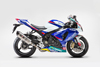 GSX-R 1000 World Superbike Replica