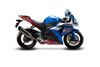 GSX-R 1000 SERT Limited Edition