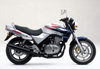 CB 500 Cup